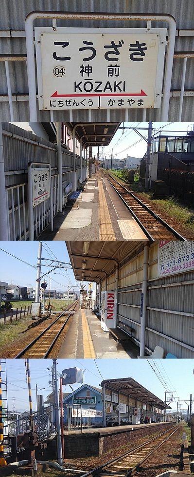 わかやま電鉄貴志川線14