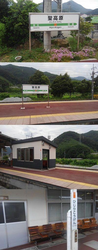 篠ノ井線19