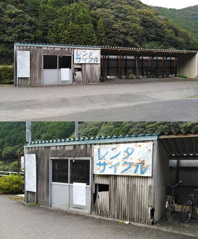 錦川鉄道b07