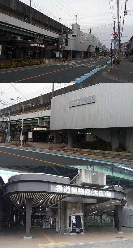 埼玉新都市交通伊奈線21