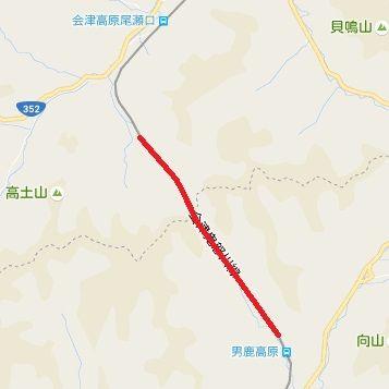 野岩鉄道88