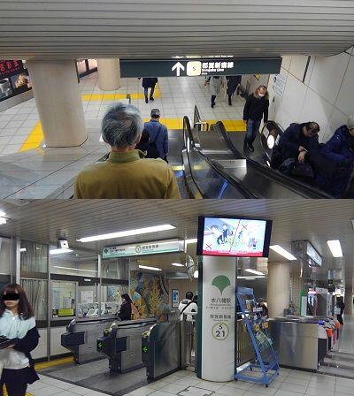 都営新宿線02