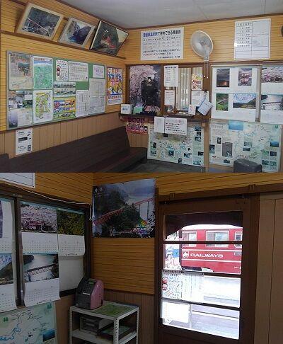 大井川鐵道井川線c56