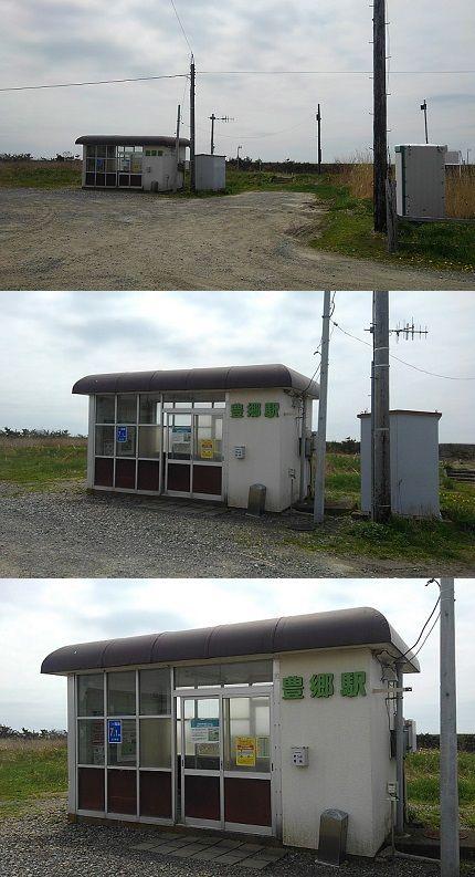 日高本線a13