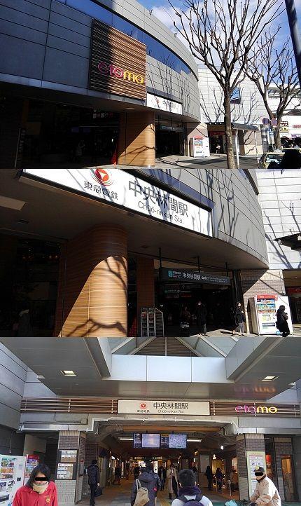 東急田園都市線32