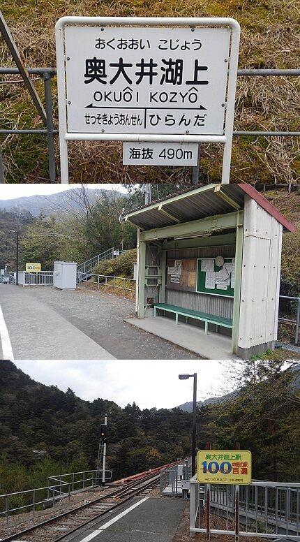大井川鐵道井川線c51