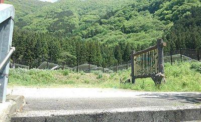 会津鉄道会津線b37