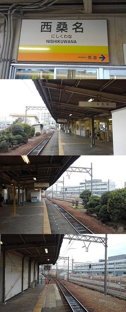 三岐鉄道北勢線09