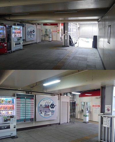 埼玉新都市交通伊奈線57