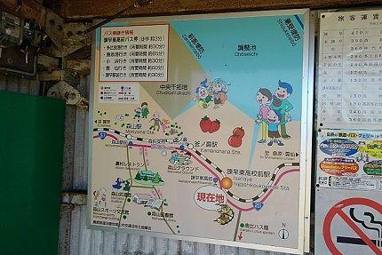 島原鉄道98