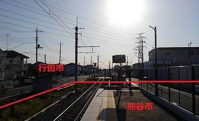 秩父鉄道e43
