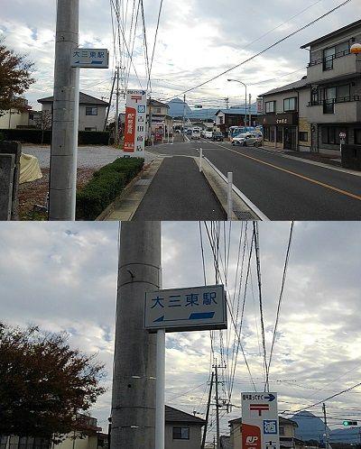 島原鉄道b28