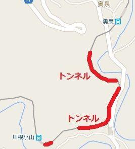 大井川鐵道井川線17