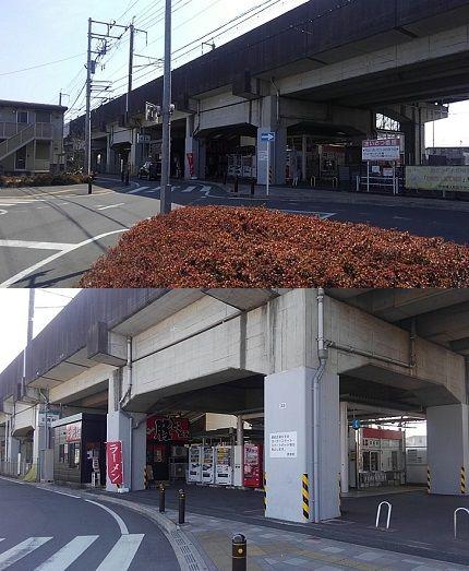 埼玉新都市交通伊奈線a09
