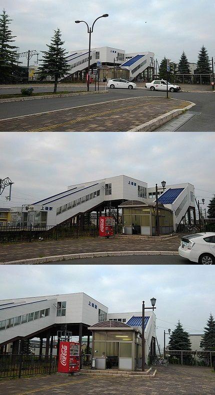 いさりび鉄道80