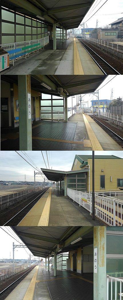 三岐鉄道北勢線a11