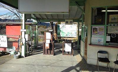 秩父鉄道a72