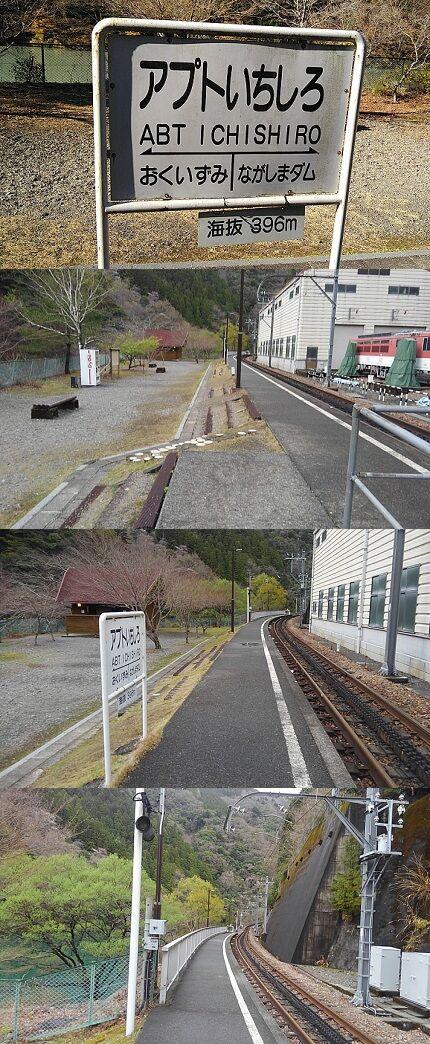 大井川鐵道井川線c21