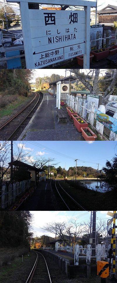 いすみ鉄道79