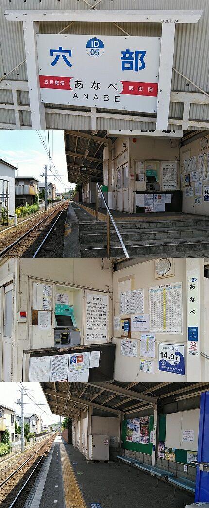 伊豆箱根鉄道大雄山線a10