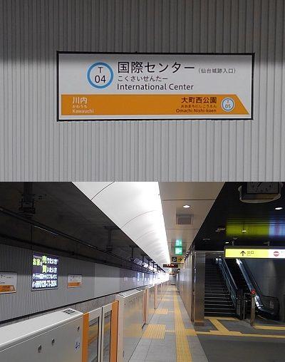 仙台市営地下鉄東西線22
