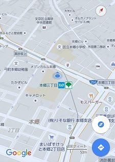 東京メトロ丸の内線86