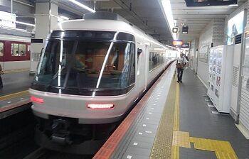 39_るる_列車01