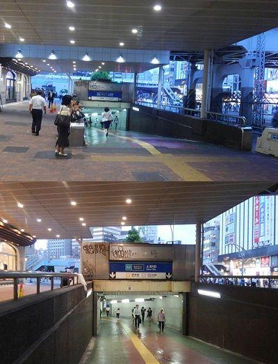 東京メトロ銀座線54