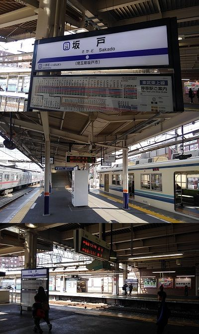 東武越生線04
