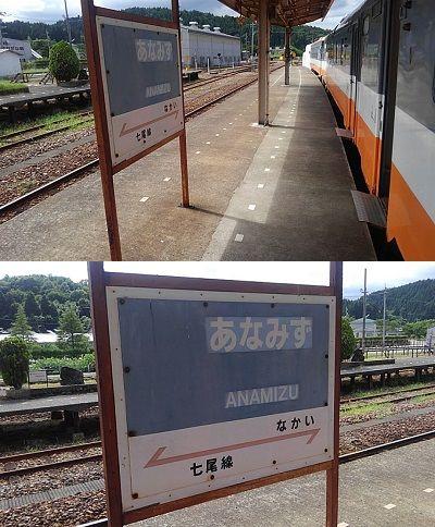 のと鉄道七尾線33
