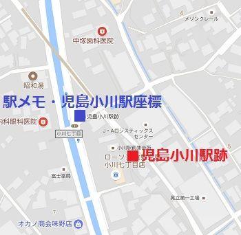 下津井電鉄69