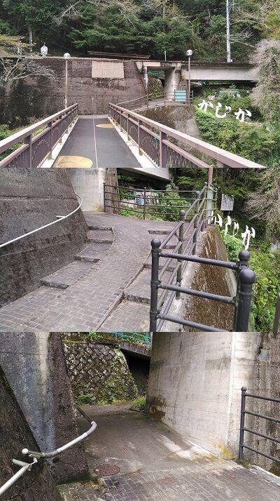 錦川鉄道a78