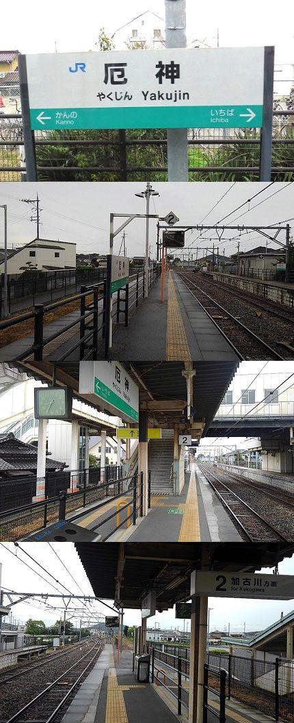 三木鉄道三木線12