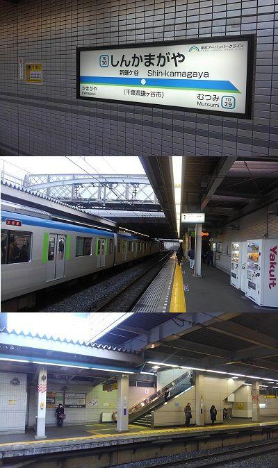 東武野田線13