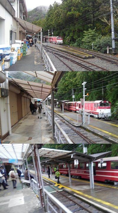 大井川鐵道井川線a83