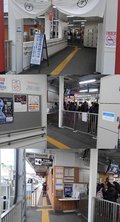 富士急13