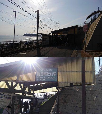 江ノ島電鉄22
