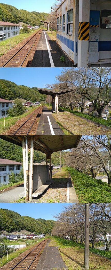 錦川鉄道82