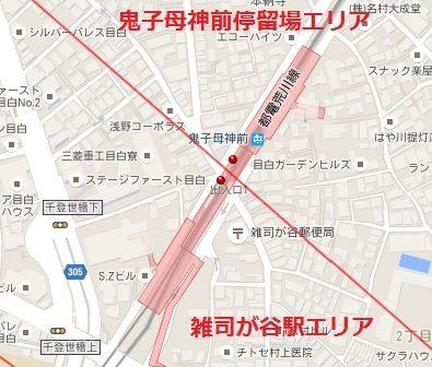 東京メトロ副都心線04