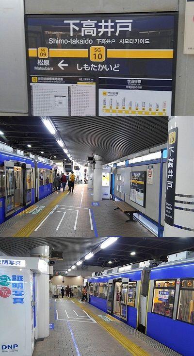 東急世田谷線39