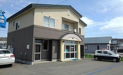 日高本線a76