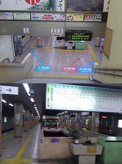 長野電鉄長野線04