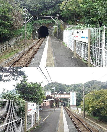 伊豆急行線88