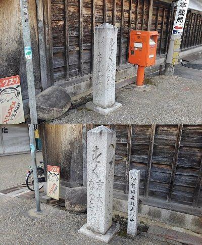 伊賀鉄道77
