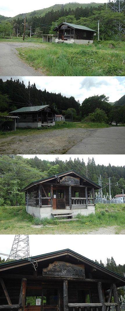 会津鉄道会津線29