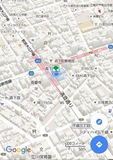 都営大江戸線25