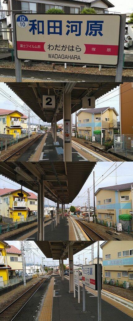 伊豆箱根鉄道大雄山線a90