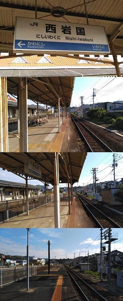 錦川鉄道35