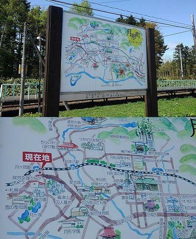 札沼線72