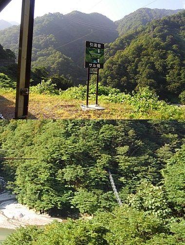 黒部渓谷鉄道16